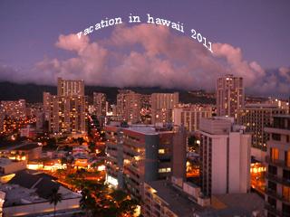 hawaii2011-3.jpg
