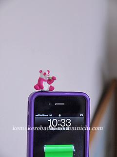 iphone2011-2.jpg