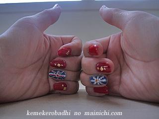 nail2011-8.jpg