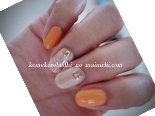 nail2012-1b.jpg