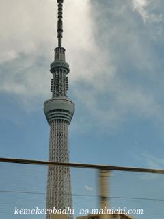 skytree2012-1.jpg