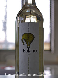 wine2012-1.jpg
