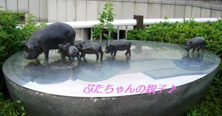 ぶたちゃんの彫刻
