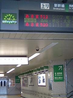 20071122232249