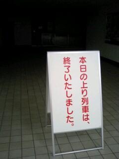 20080802020225