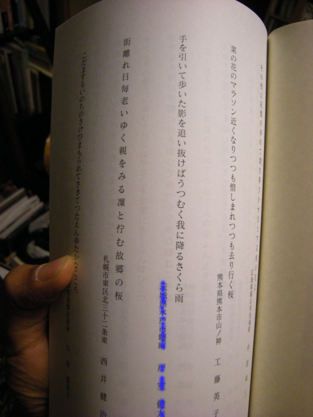 短歌賞2012-4_03