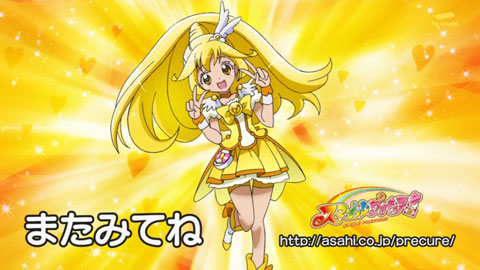 【スマイルプリキュア!】第11話「プリキュアがチイサクナ~ル!?」