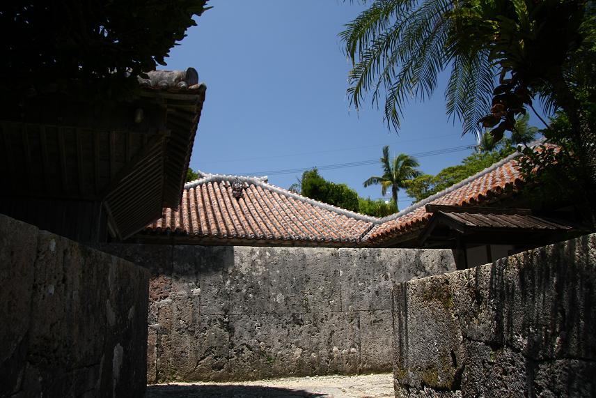 中村家、2