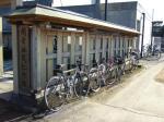 間宮林蔵自転車店
