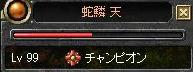 080517mob1.jpg