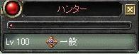 080517mob2.jpg