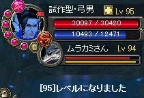 080530lvup95.jpg