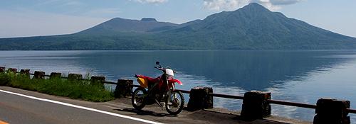 支笏湖とCRF