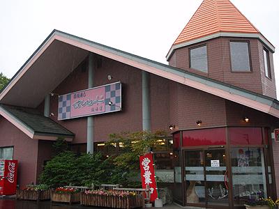 寿司ロード4