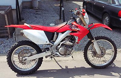 CRF250X.jpg