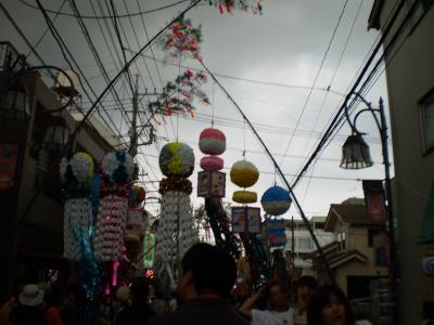 KUROKUMO.jpg