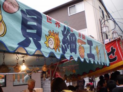SEKAINOKAI.jpg