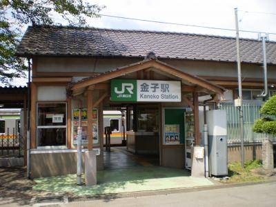 kanekoeki.jpg