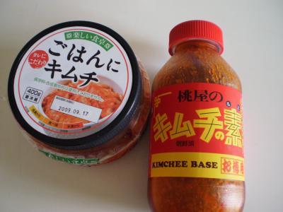 kimuchinabe.jpg