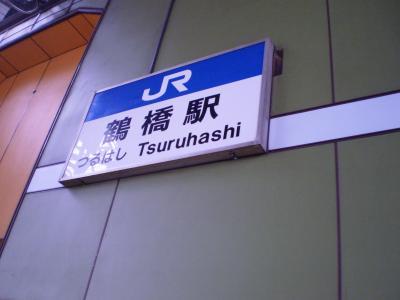 turuhashieki.jpg
