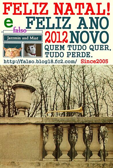 Blog2012