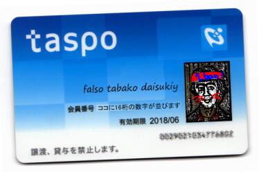 Taspo