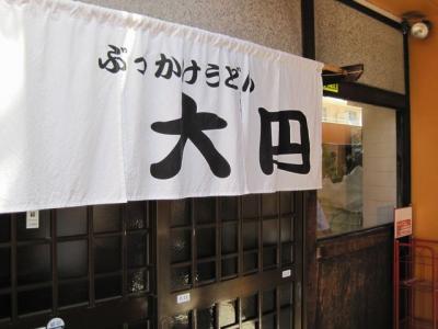 kenkofureai-06