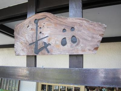 kenkofureai-34