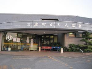 kenkofureai-39