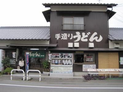 kenkofureai-64