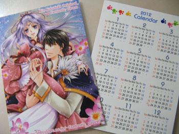 カードカレンダー