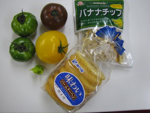 tomato tokyo