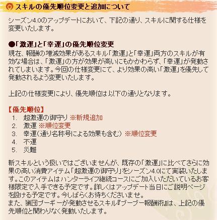 fawe5r.jpg