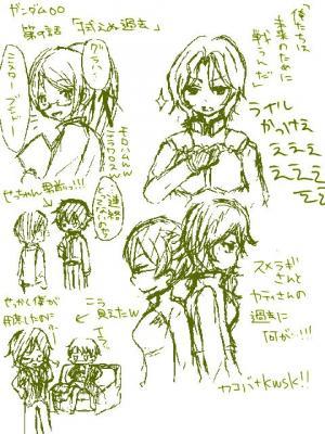 00kansou-09.jpg