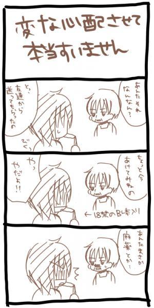 090206_blog.jpg