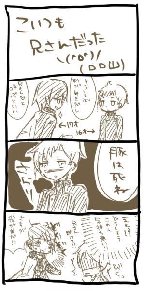 1123_roroyama.jpg