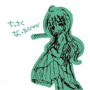 2009_1_25.jpg