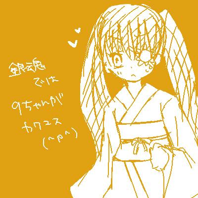 9chan_blog090309.jpg