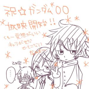 blog_00081005.jpg