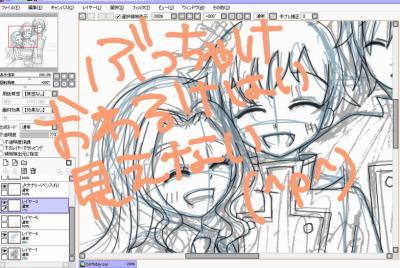 blog_081024.jpg