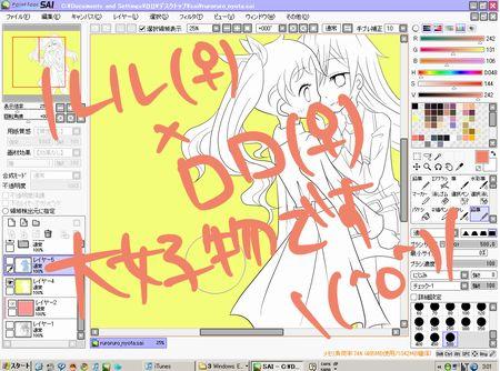 blog_090604.jpg