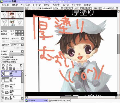 blog_090721.jpg