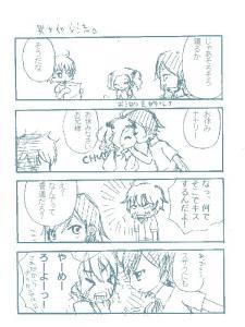 comic_ibunka.jpg