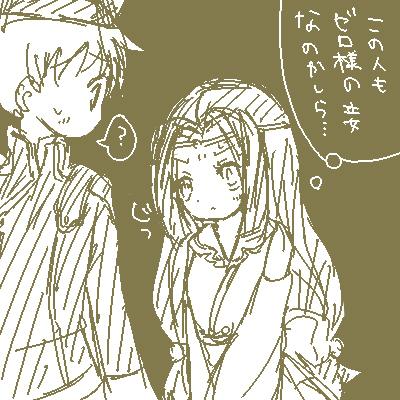 kagurolo_blog090329.jpg