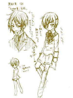 kansou_kuro01.jpg