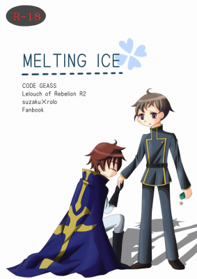 melting_ice.png