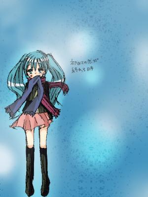 miku_blog081214.jpg