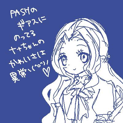 nana_blog090319.jpg