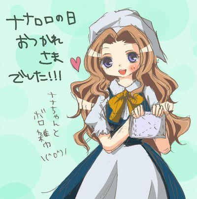 nana_blog090709.jpg