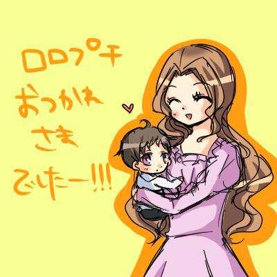 nanarolo_blog090127.jpg